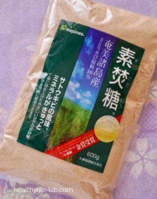 奄美諸島産 素焚糖の写真