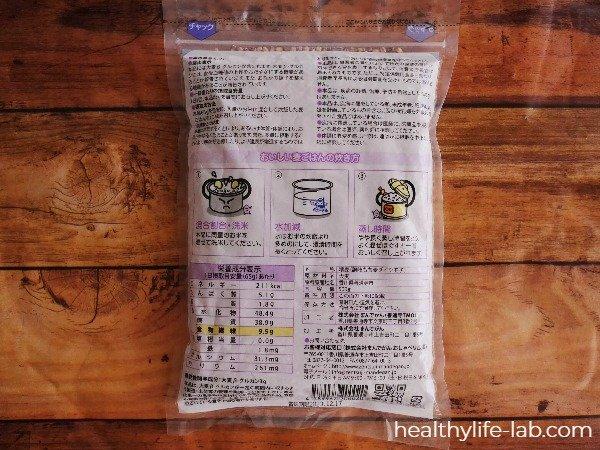 讃岐もち麦ダイシモチ(500g)の裏写真 販売者:香川県善通寺市 株式会社まんでがんさん